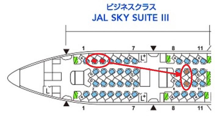 777200er_seat_map_2