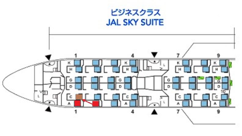 7879_seat_map