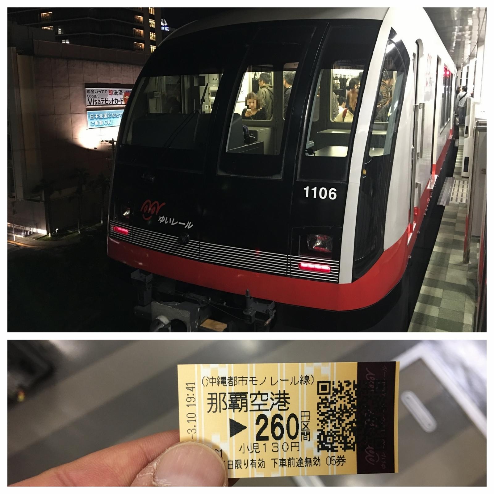 180310_yui_rail_1600x1600